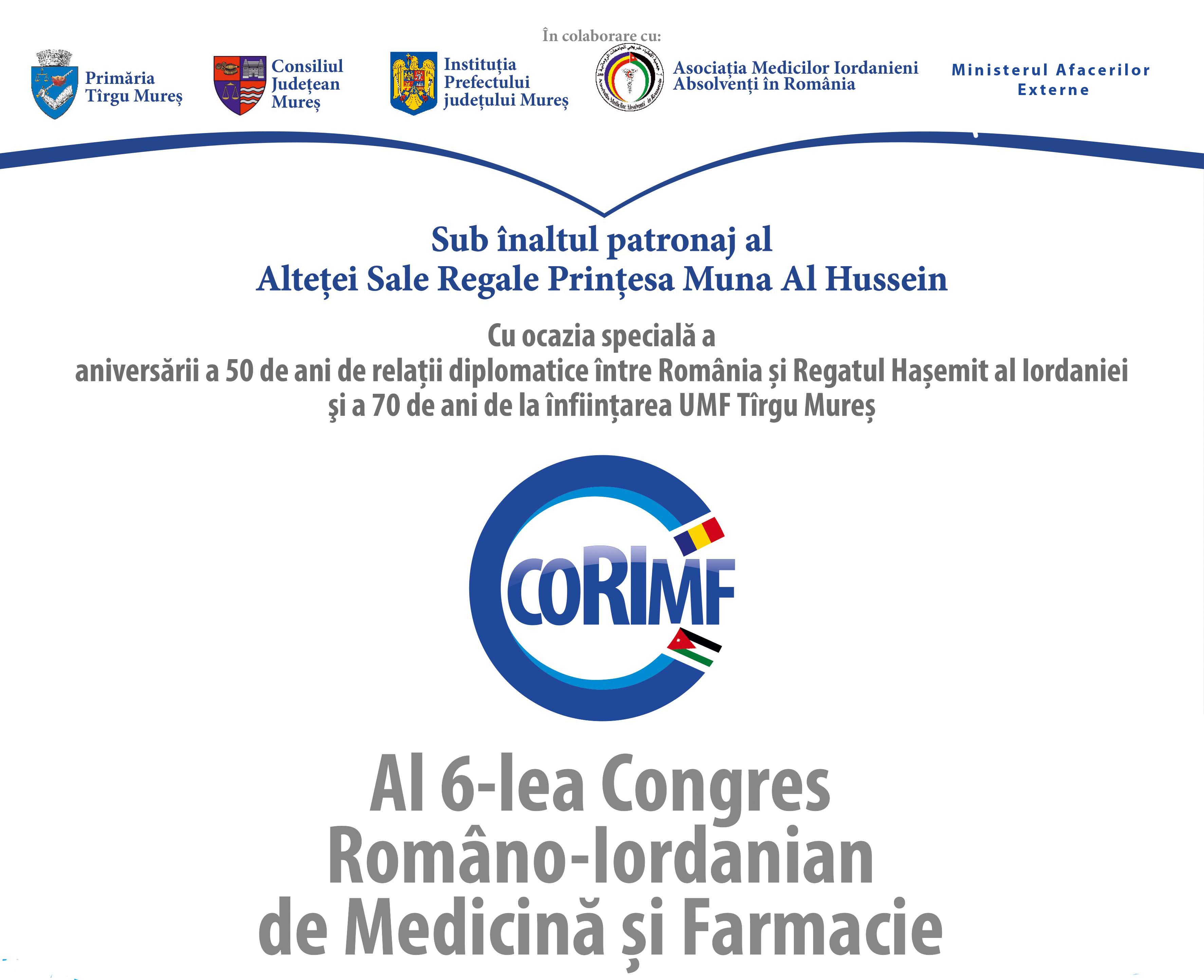 Congresul Româno-Iordanian de Medicina si Farmacie