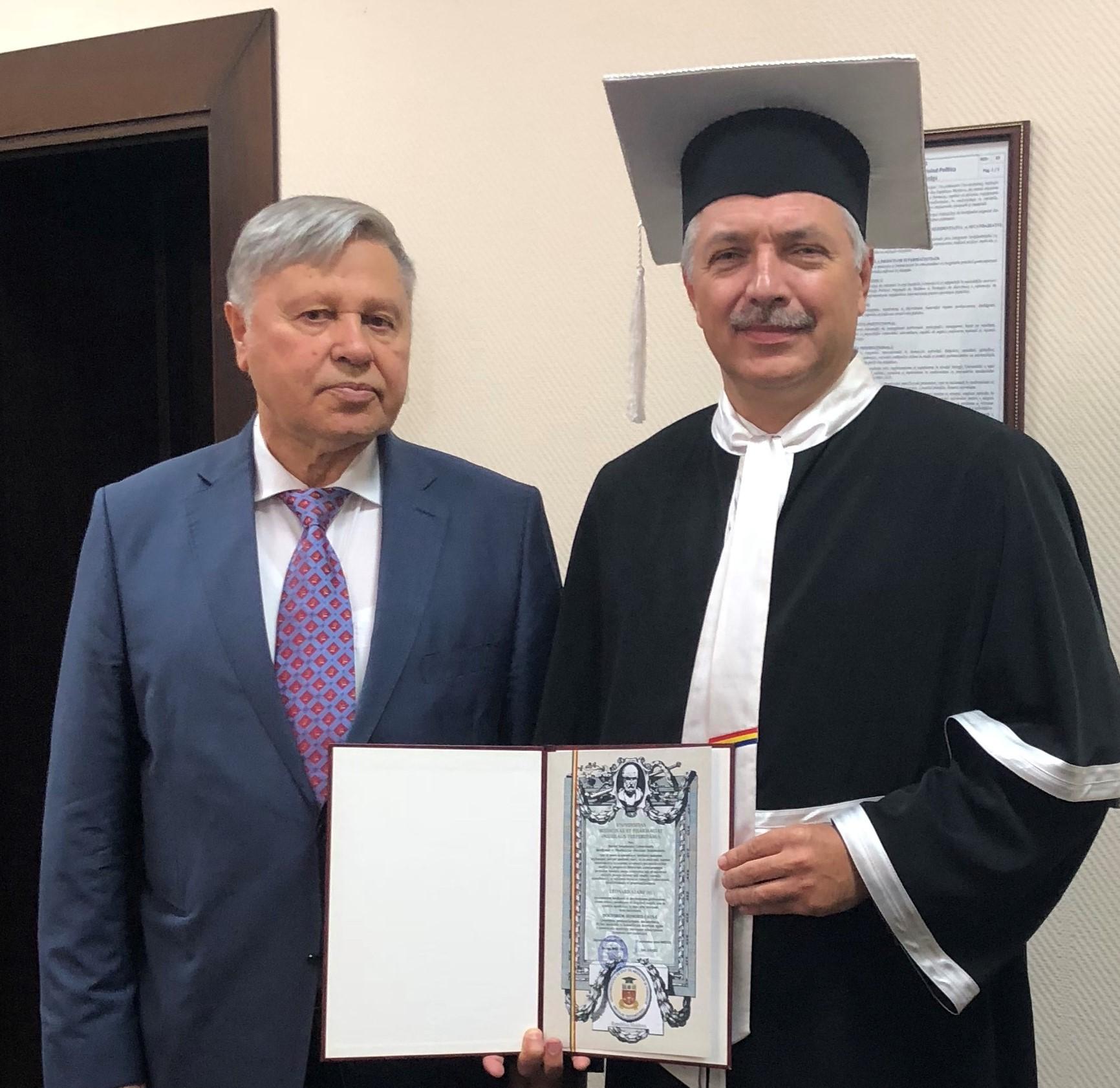 Prof. dr. Leonard Azamfirei, Doctor Honoris Causa al Universității de Medicină și Farmacie din Republica Moldova