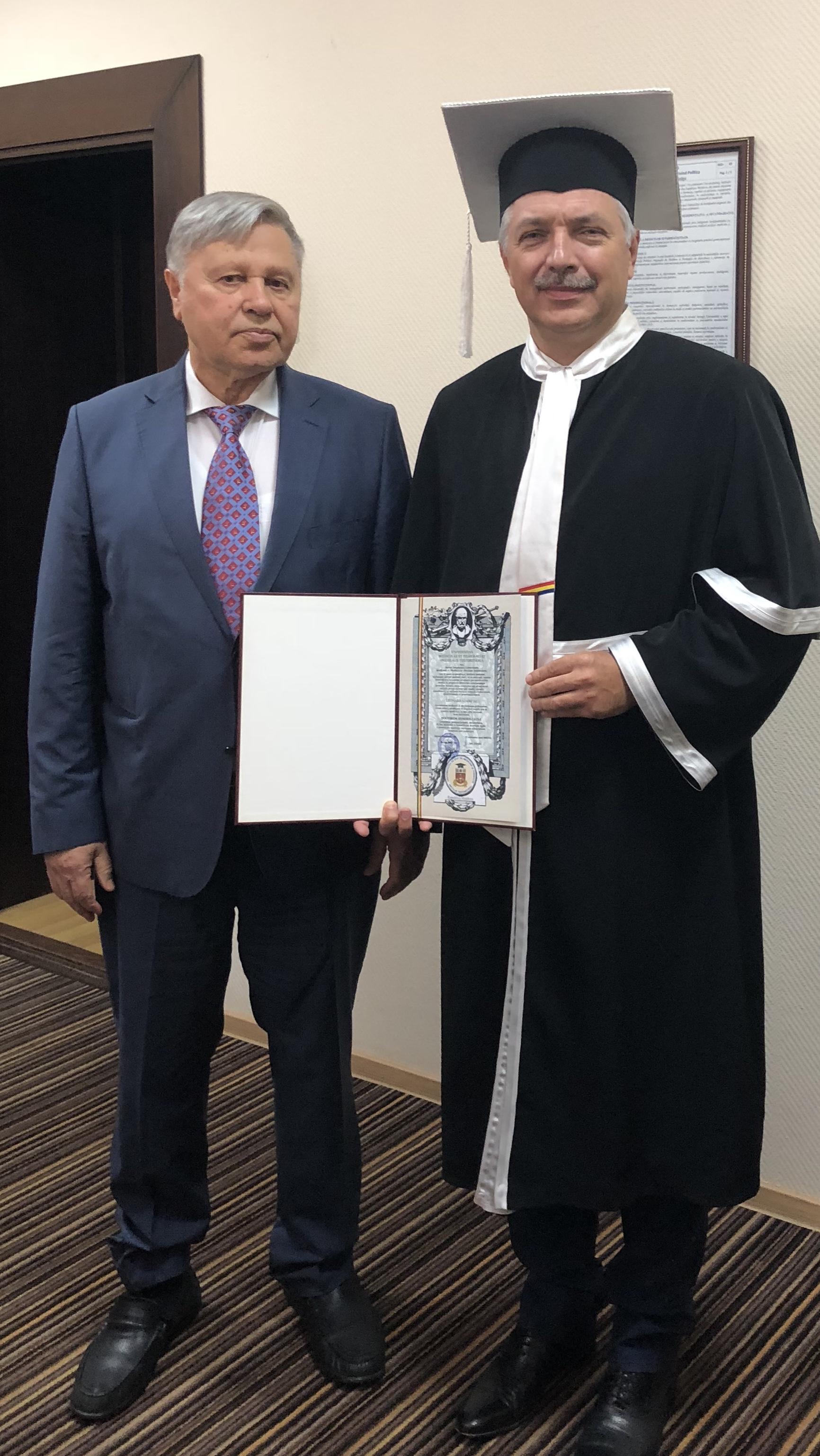Leonard Azamfirei doctor Honoris Causa