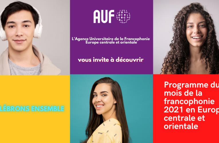 Comunitatea academică UMFST, invitată să participe la evenimentele dedicate Zilei Internaţionale a Francofoniei