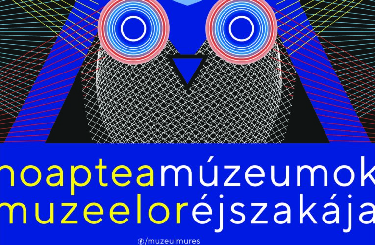 """Muzeul Universității """"George Emil Palade"""" din Târgu Mureș, partener al Muzeului Județean Mureș la Noaptea Muzeelor"""