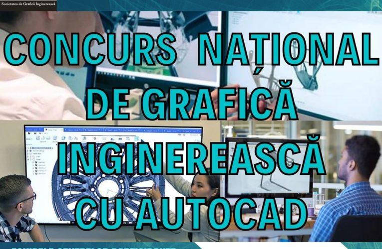 Studenți UMFST, pe primul loc la un concurs național de grafică inginerească