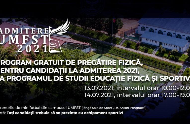 Program gratuit de pregătire fizică, pentru candidații la Admiterea la programul de studii Educație fizică și sportivă!
